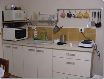 המטבחון