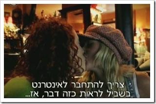כנראה באמת צריך להתחבר לאינטרנט לראות את רוקסן ומלאני מתנשקות