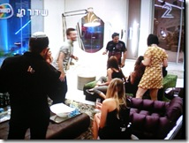 Inside the Big Brother house (מחווה לג'ולי צ'ן)